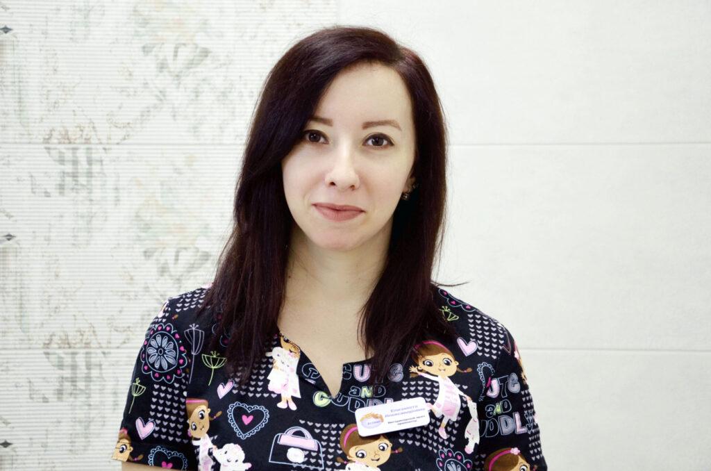 Илмаюрова Елизавета Александровна